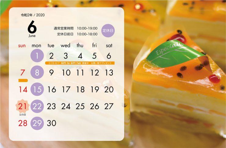 w2020カレンダー6月