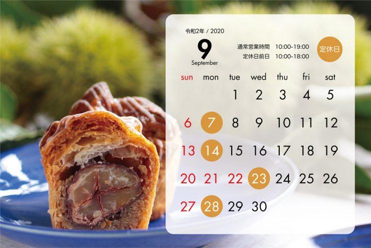 モンブランフジヤ 9月カレンダー