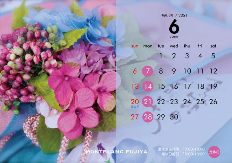 2021-6月カレンダー